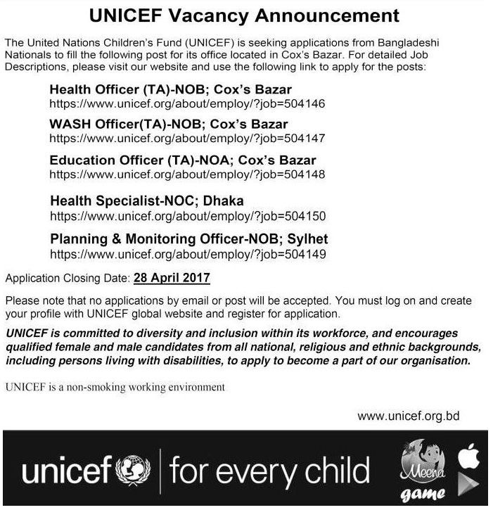 Unicef Job Circular   Private Jobs Circular News Bangladesh