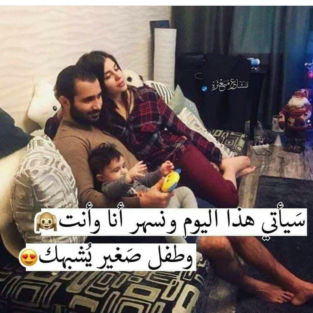 ان شاء الله Love Smile Quotes Sweet Love Quotes Romantic Words