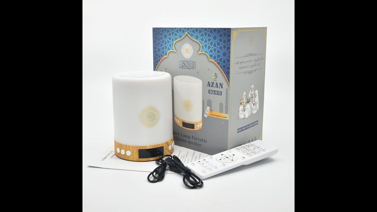 Sq 515p Azan Function Touch Lamp Quran Speaker How To Set The Azan In 2020 Touch Lamp Quran Lamp
