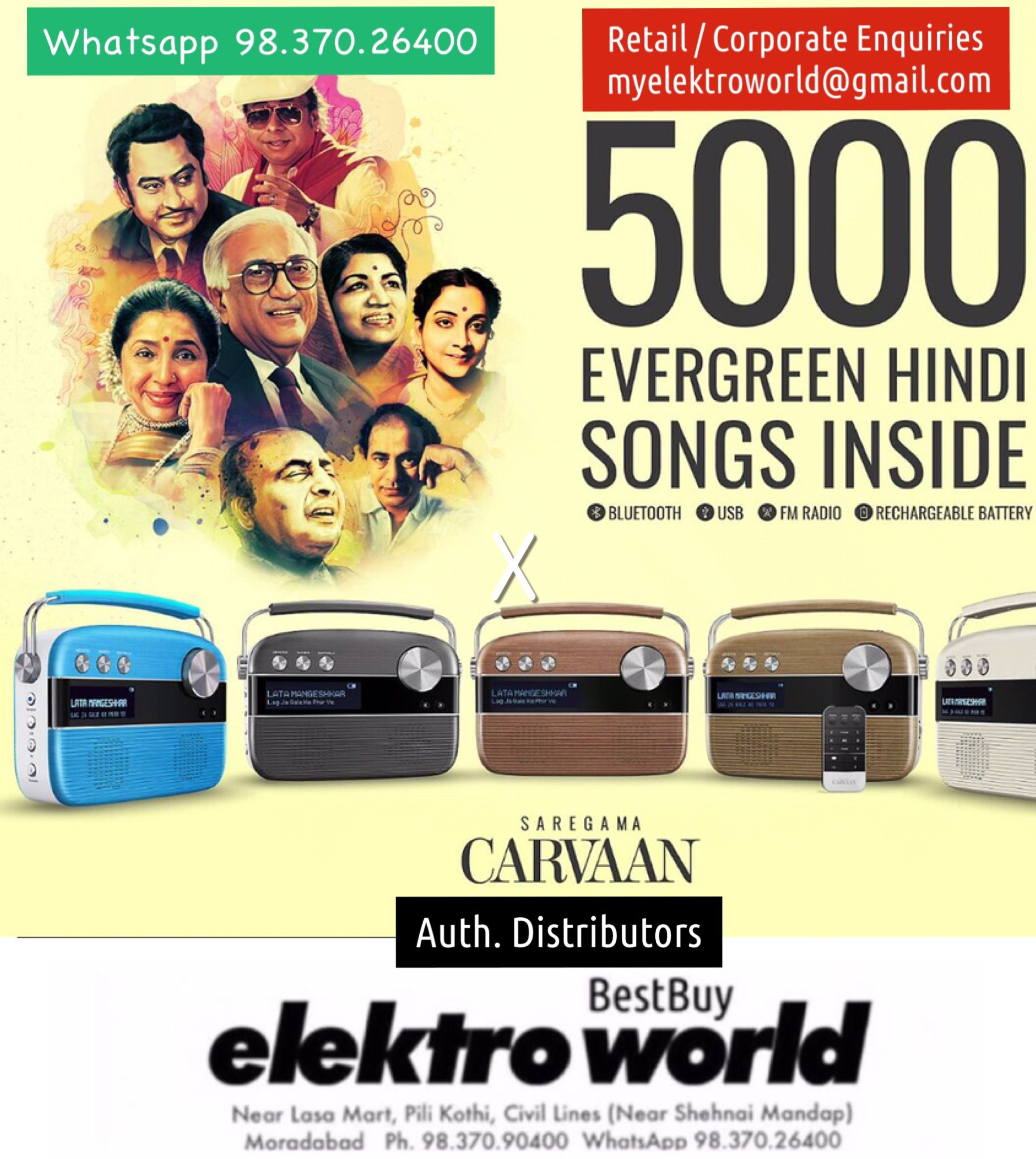 Saregama Carvaan Songs Download