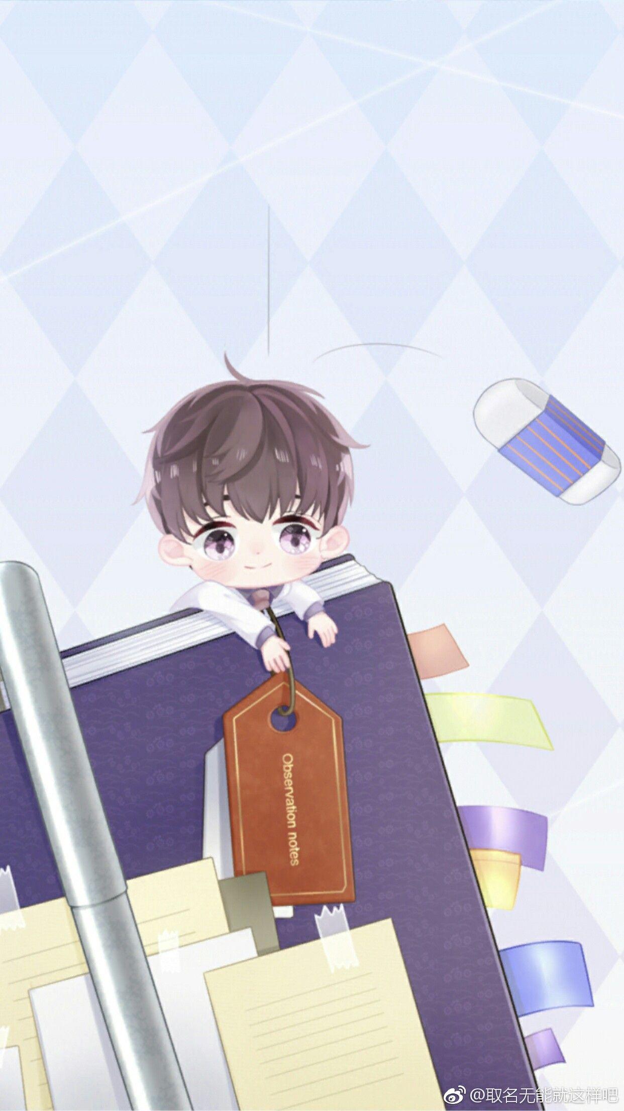 A chinese game called 恋与制作人 Cute anime boy, Cute chibi