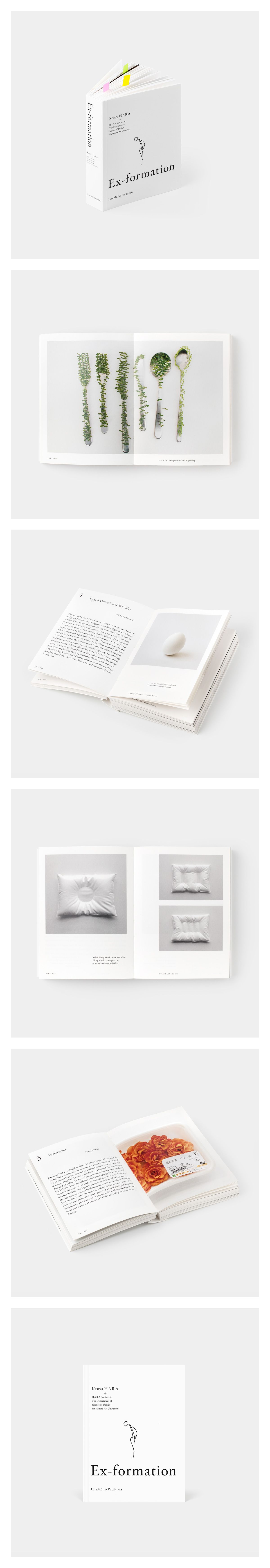 Ex formation by kenya hara  shop   odetothings with also mood app design contemporary rh pinterest
