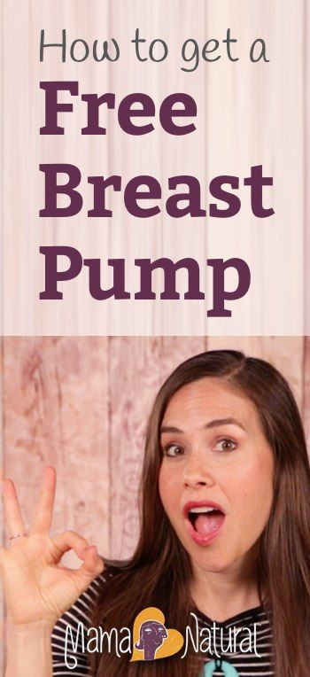 How To Get A Free Breast Pump Lactation Consultant Services