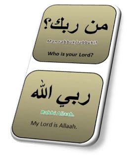 The Three Questions Game Who Is Your Lord Kindergarten Toddler 36 To 48 Months Islam For Kids This Or That Questions Question Game