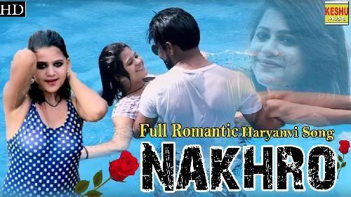 New Haryanvi Bhole Mp3 Song
