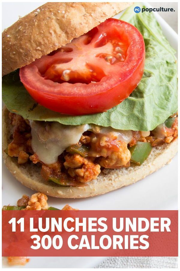 11 Lunches Under 300 Calories #300caloriemeals