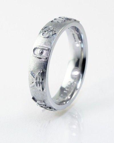 Unusual Rings For Men Bespoke Wedding Rings Unusual Wedding Rings Uk Indian Wedding Ring Unusual Wedding Rings Wedding Rings Unique Wedding Ring Uk