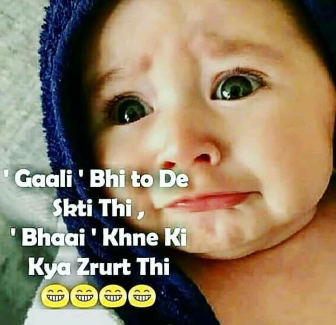 Aawwwwiiii Melaa Bchaaa Funny Baby Quotes Funny Quotes For Kids Cute Funny Quotes