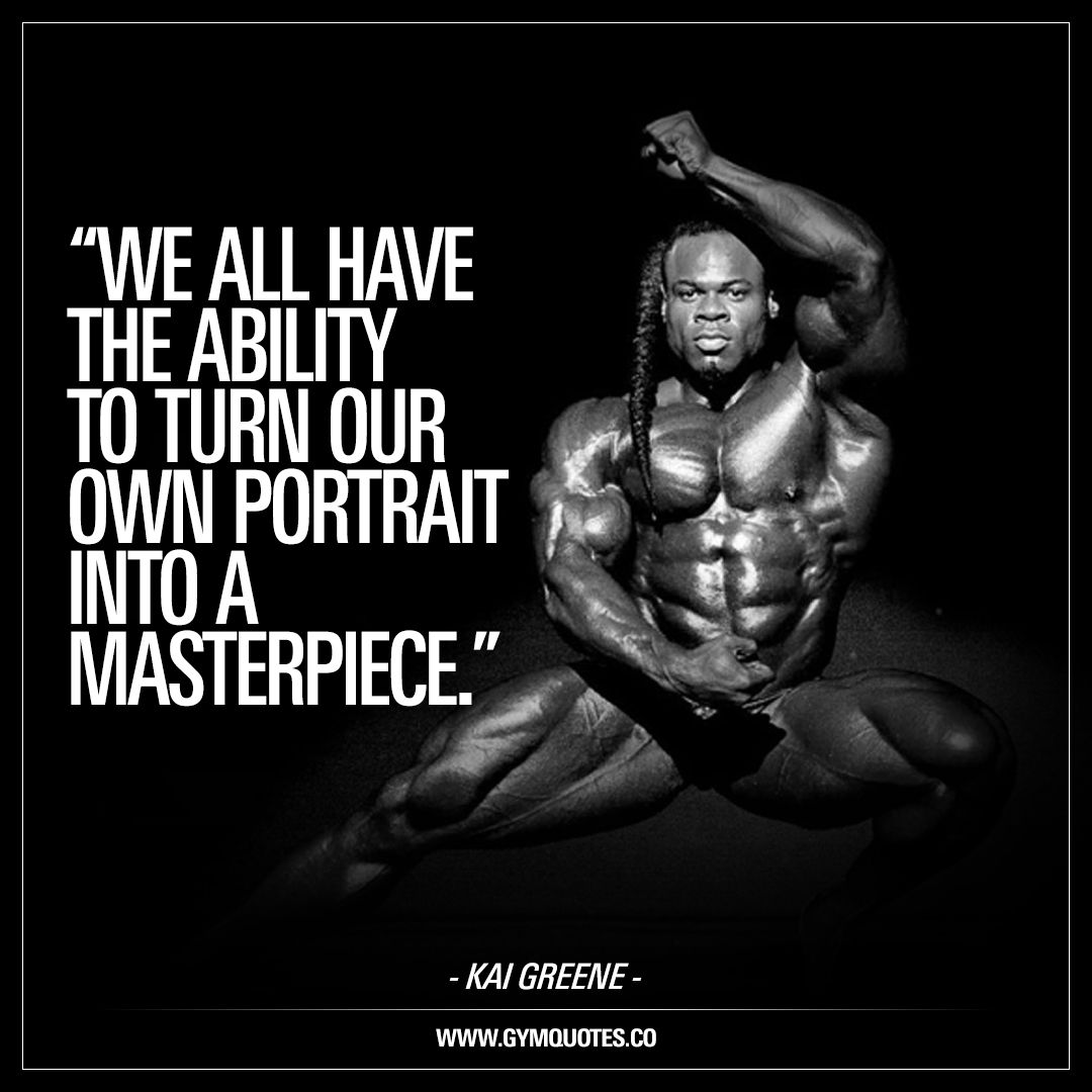 Kai Green Quote Inspiration Poster Strong I Am A Powerful Man Motivation