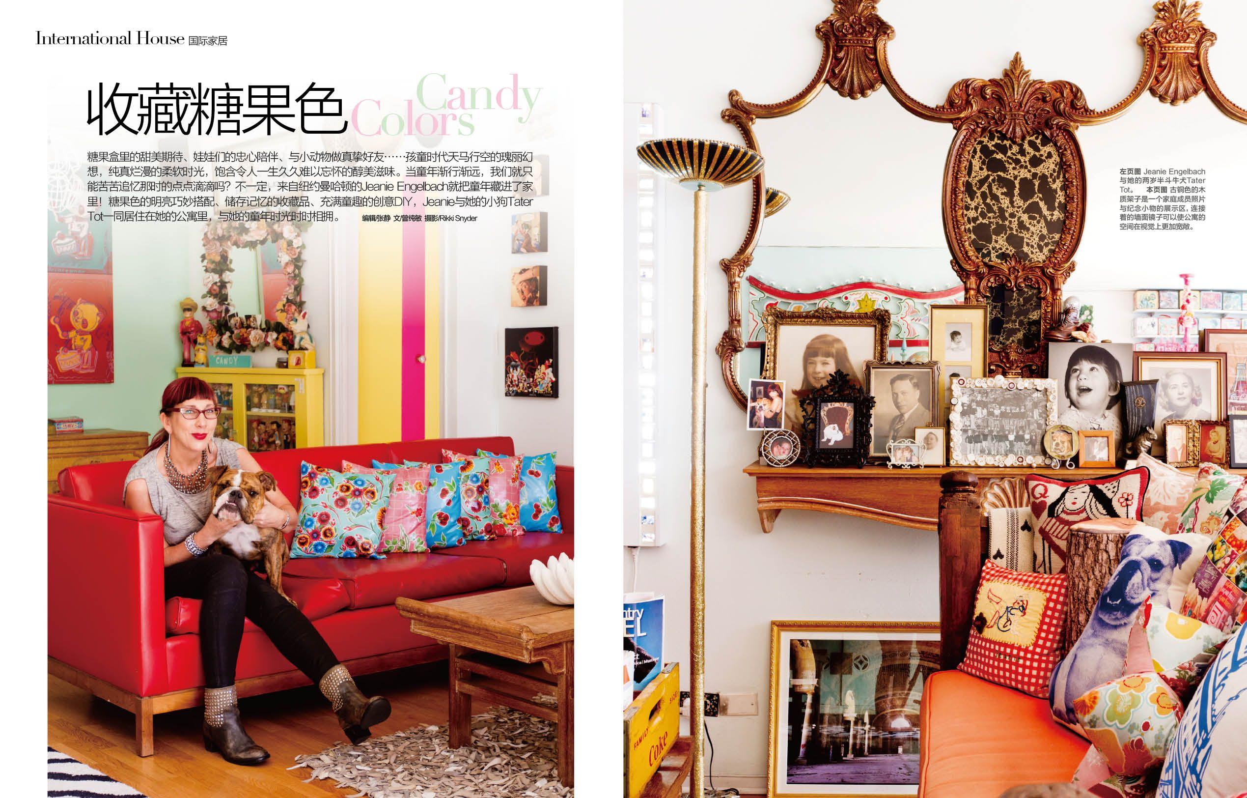The editors of china 39 s rayli home magazine saw the houzz for Houzz magazine