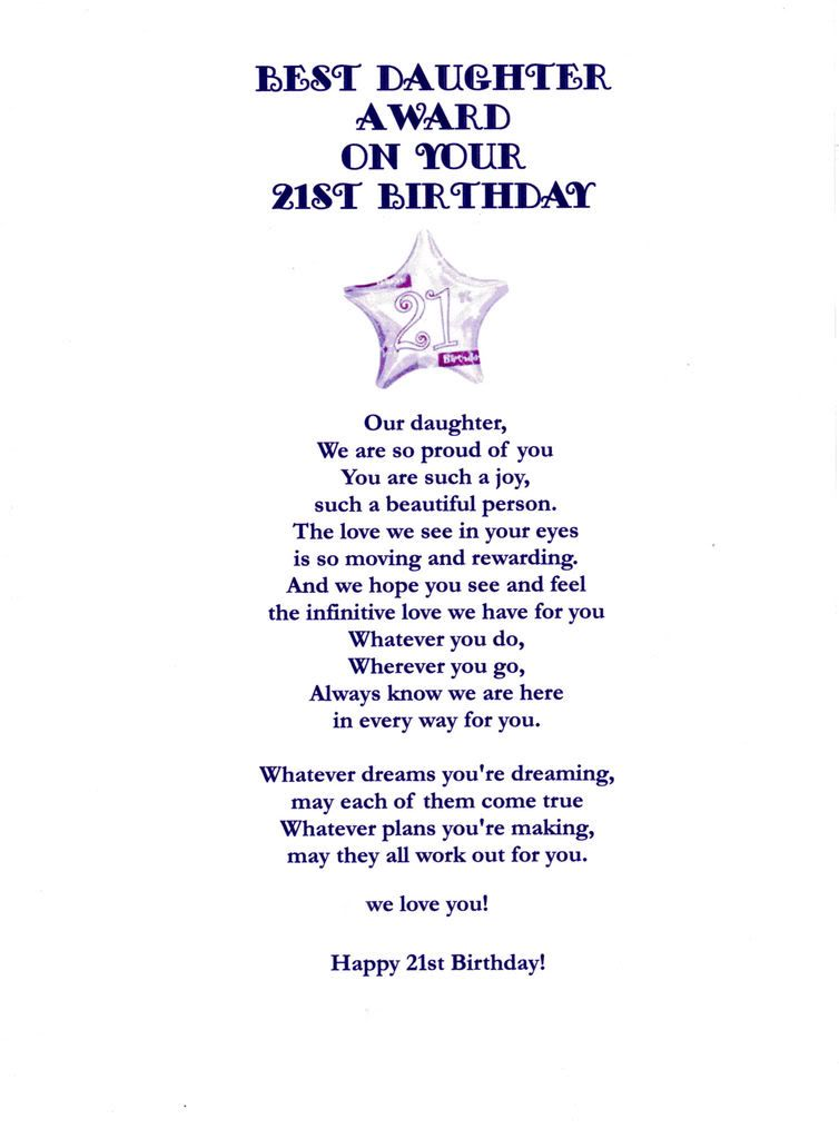 21st birthday party for daughter quotes for daughter