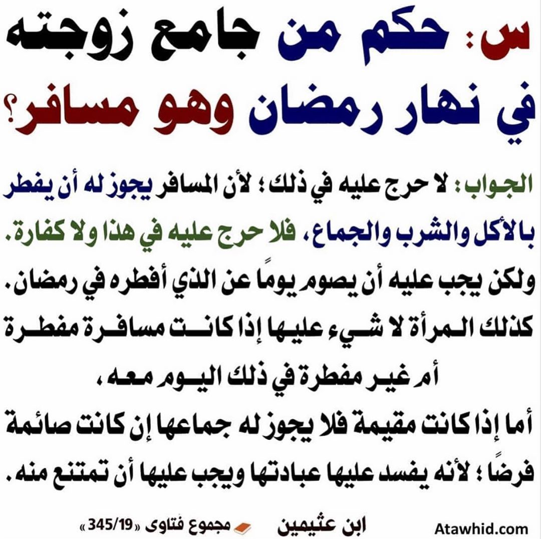 Pin By منوعات مفيدة On إسلاميات Arabic Calligraphy Calligraphy