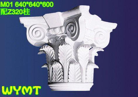 decorative capitals cornice M01 $0.5~$1.84
