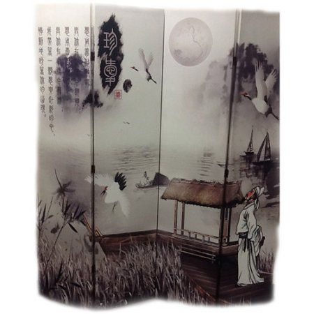 Ore International Inc. 4-Panel Poet's Dream Chinese Painting Room Divider, Multicolor