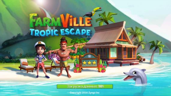Игра FarmVille: Tropic Escape на ПК   Тропики, Игры ...