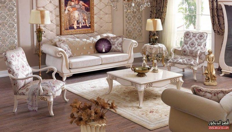 صالونات تركية حديثة كلاسيك ومودرن مدهب بسيطة وفخمة قصر الديكور Home Decor Furniture Decor