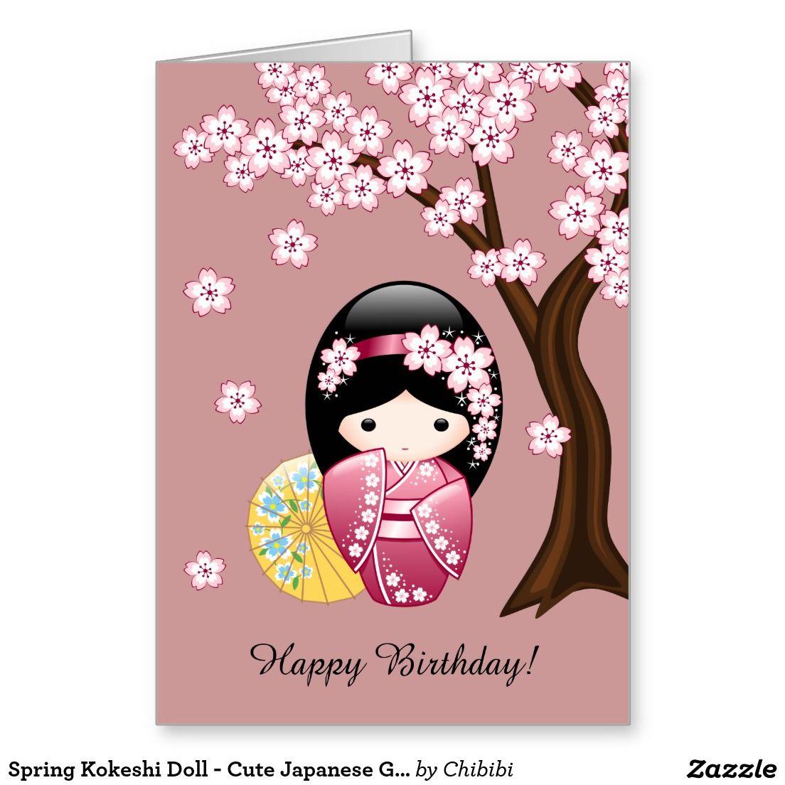 Spring Kokeshi Doll Cute Geisha Birthday Card Pinterest