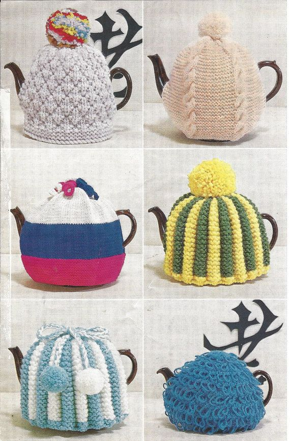 Six Tea cosy Vintage Knitting Pattern 529 | Products | Pinterest ...