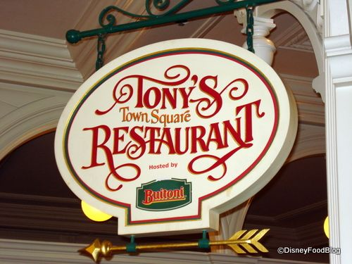 Tony S Town Square The Boo To You Parade The Disney Food Blog Tonys Town Square Restaurant Disney Dining Magic Kingdom