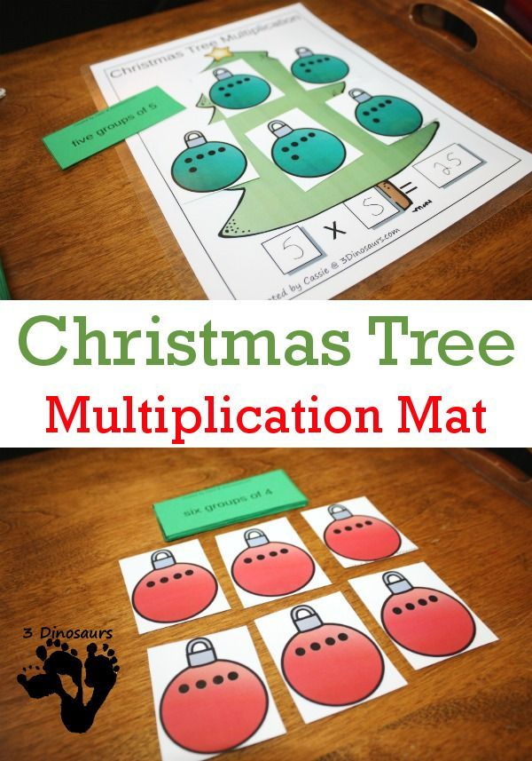 Easy to Use Christmas Tree Hands-On Multiplication Mat ...