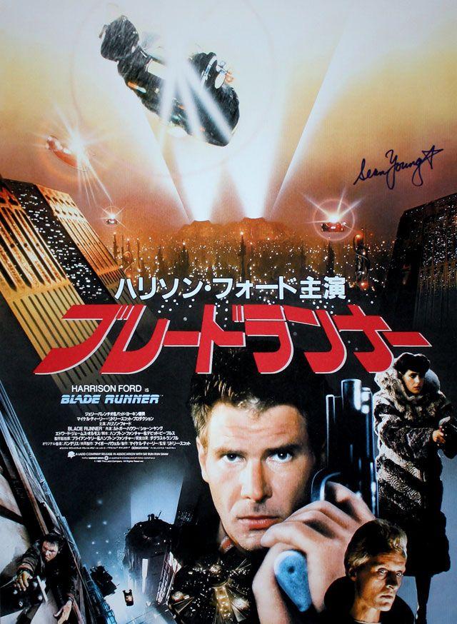 Blade Runner Harrison Ford Cult Classic Giant Poster Art Print