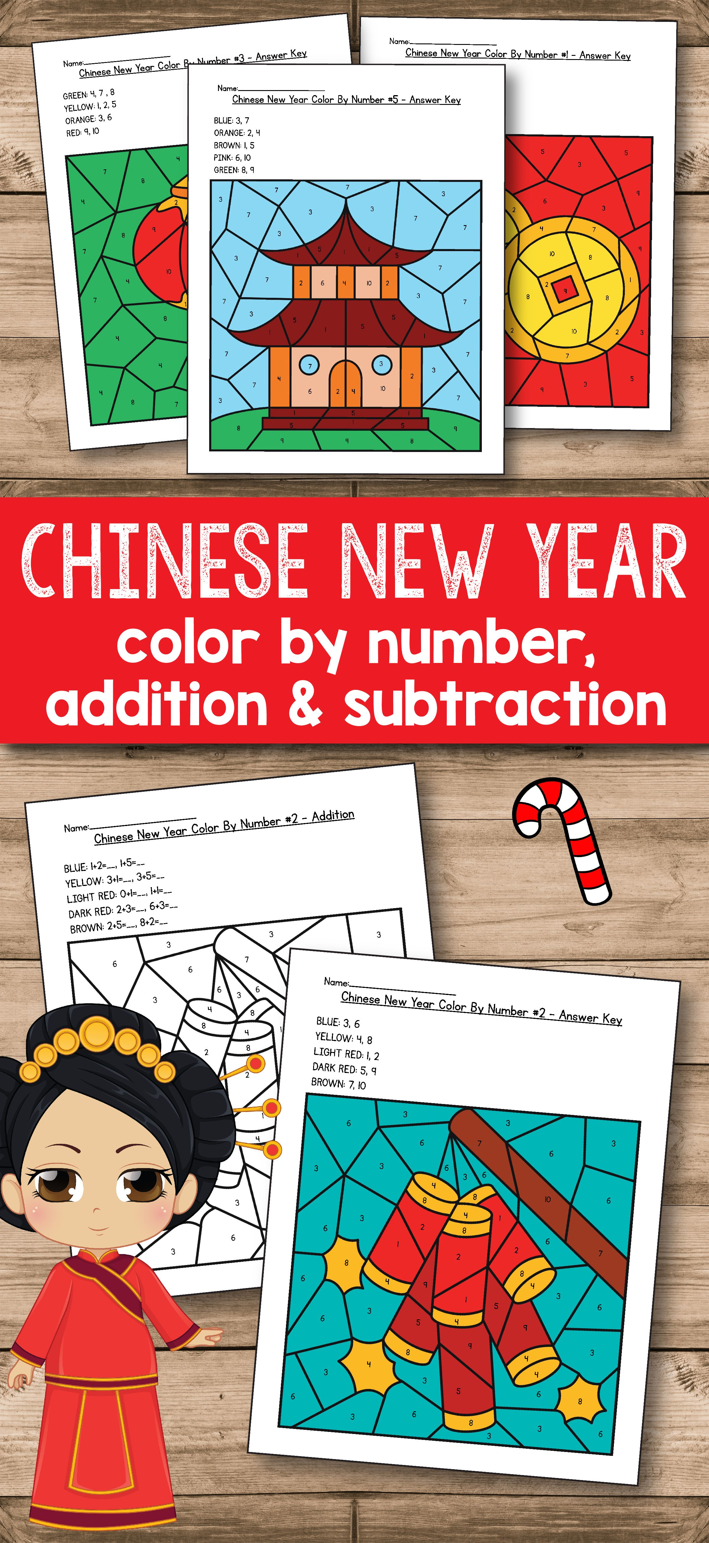 Chinese New Year 2018 Chinese New Year Worksheets Are The Perfect Activities For Preschool Kindergarten Chinese New Year China For Kids 1st Grade Activities [ 5223 x 2400 Pixel ]