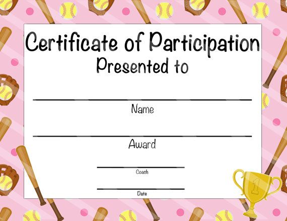 free softball award to print softball certificate of achievement by