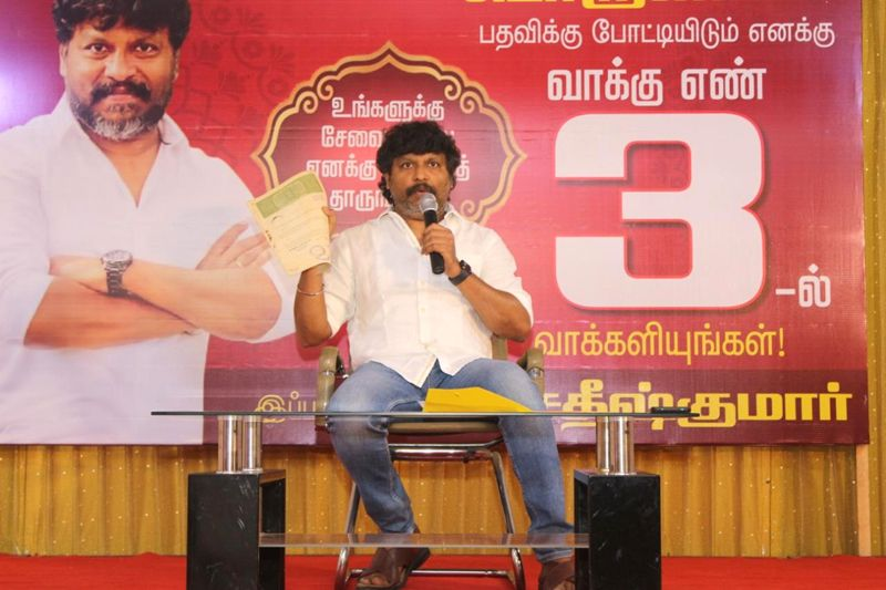 Producer JSK Sathish Kumar Press Meet