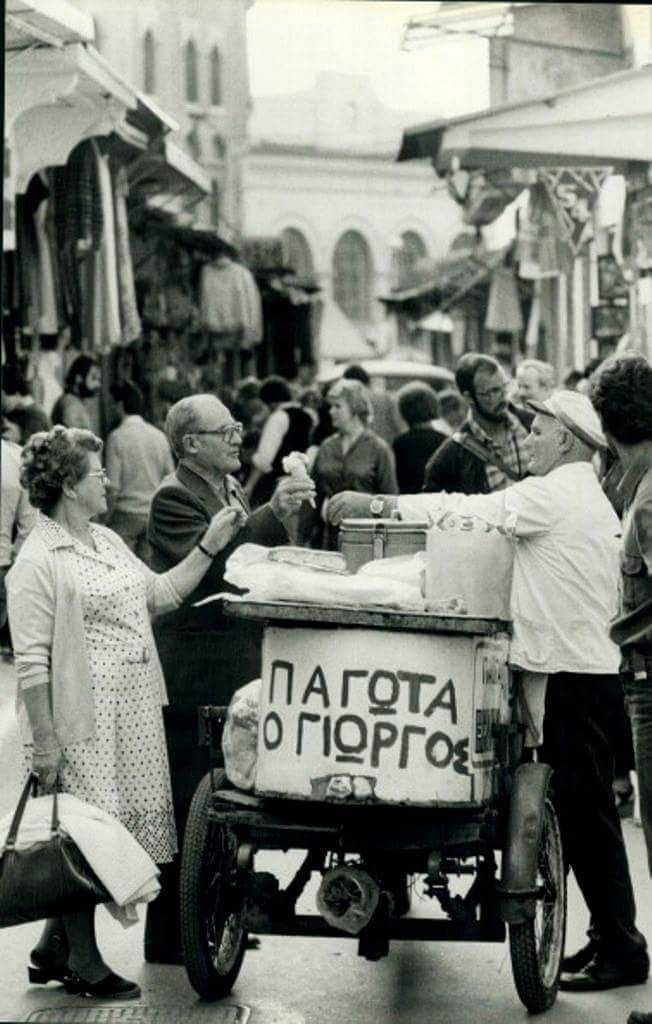 1970 ~ Selling ice cream in Monastiraki, Athens (photo by Bob Olsen)