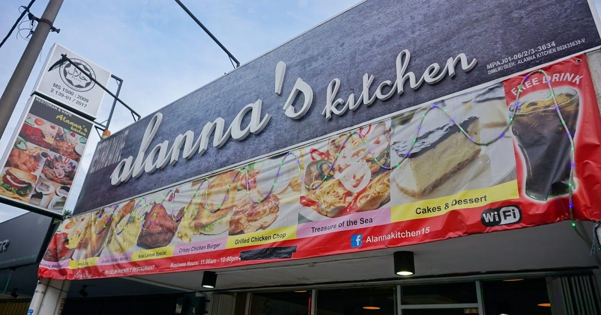 Foodreview Alanna S Kitchen At Pandan Indah Pandan Ice Lemon Tea Lamb Dishes