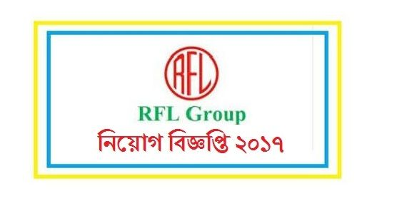 Rfl Group Job Circular  Has Been Published Bd Jobs Careers