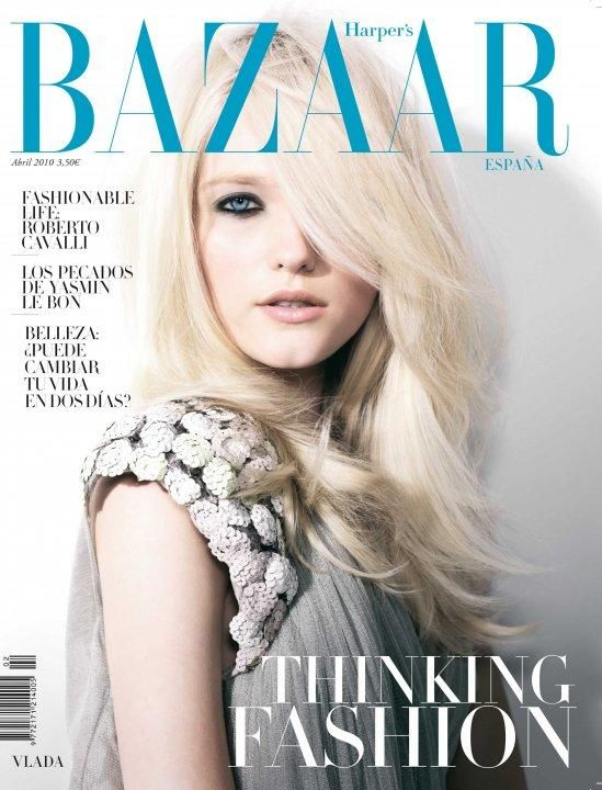 Harper's Bazaar Spain - Harper's Bazaar Spain April 2010 Cover