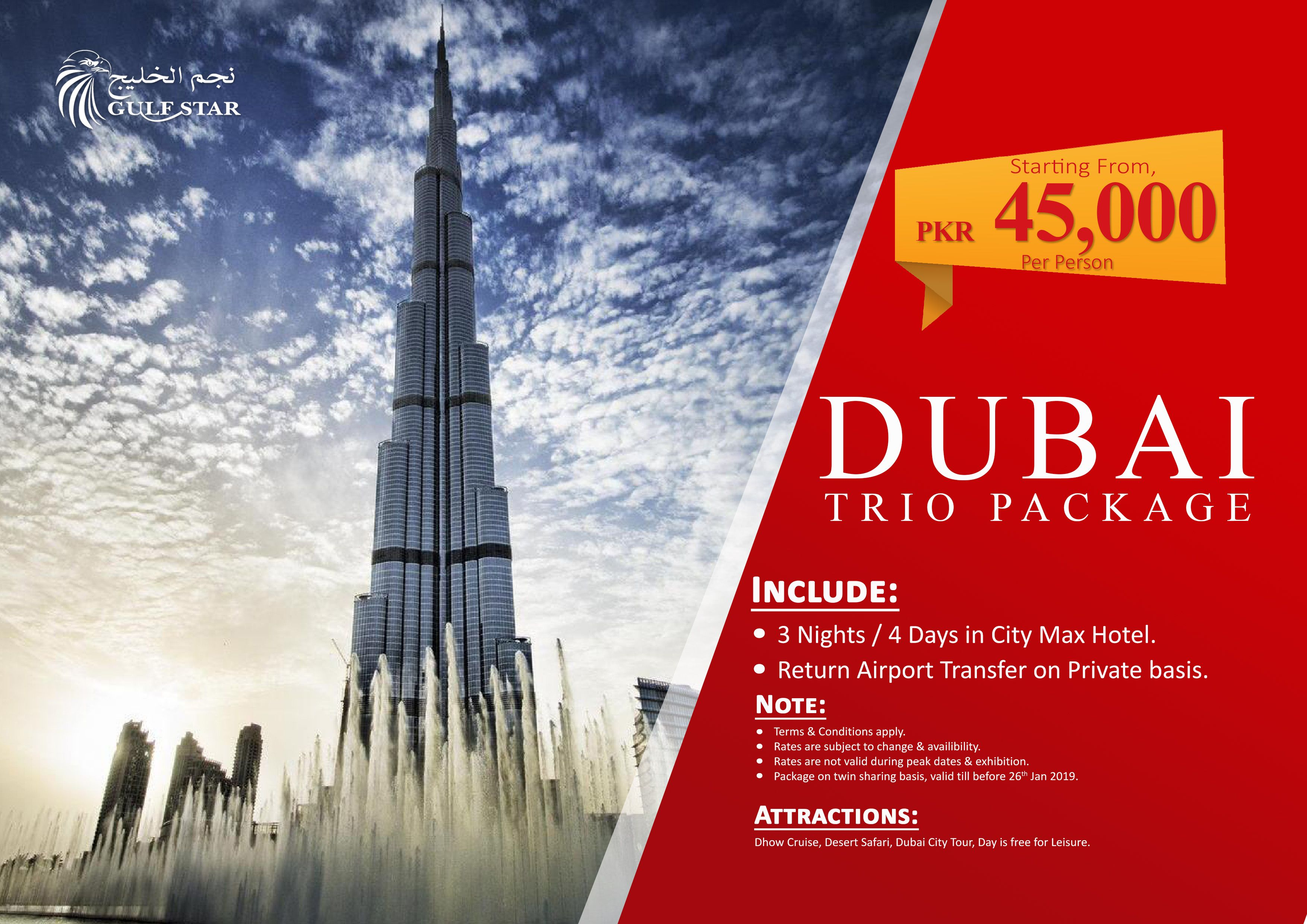 Dubai Trio Package*** In Just