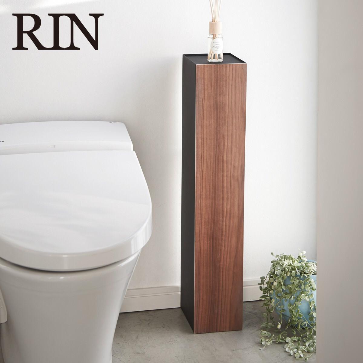 美しい木目でインテリア性のあるデザインのスリムトイレラック トイレットペーパー ストッカー 収納 おしゃれ スリムトイレラック リン Rin トイレタリー トイレのアイデア 掃除用具 収納 トイレットペーパー
