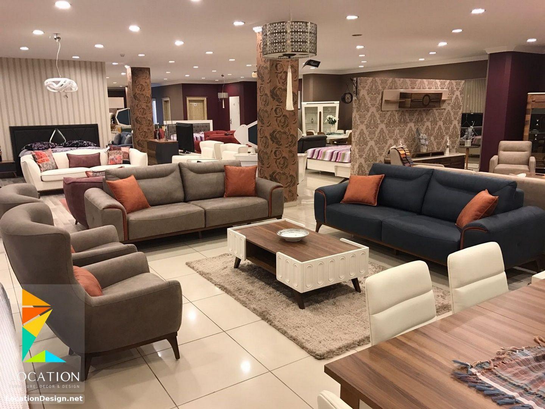 كتالوج صور انتريهات إيكيا Ikea الجديد 2019 Modern Furniture Sofas Sofa Design Wood Furniture Design Modern