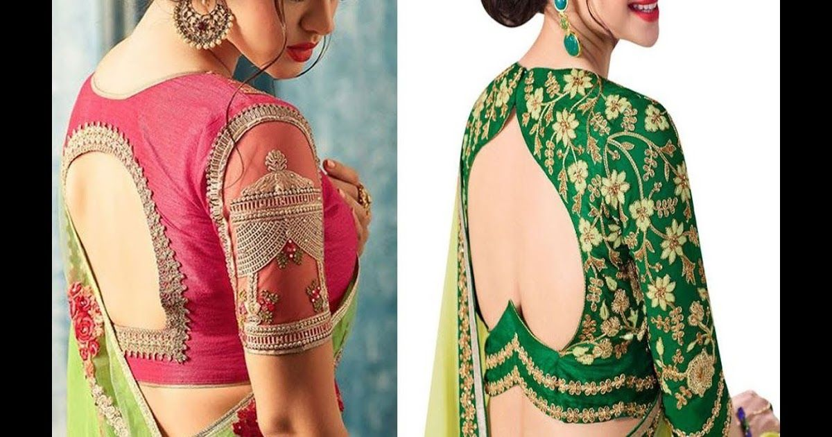 Oval Shape Back Neck Blouse Designs For Wedding Sarees 6 ...