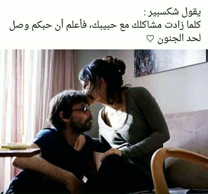 هيما حبيبي Love Words Arabic Love Quotes Daily Motivational Quotes