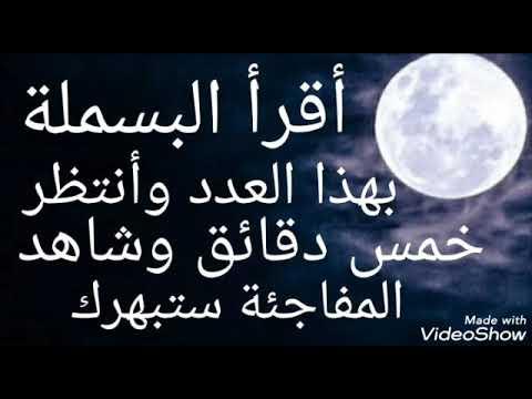 صور احضان رومانسيه صور احضان مكتوب عليها صور حب و احضان Love Quotes Wallpaper Arabic Love Quotes Iphone Wallpaper Quotes Love