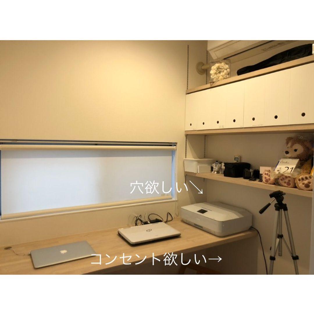 書斎のこだわり 配線 インテリア 収納 リビング 勉強スペース