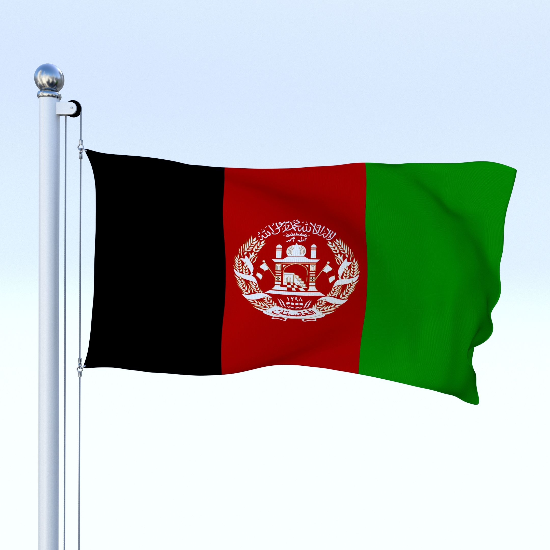 Animated Afghanistan Flag Wappen Flaggen Banner