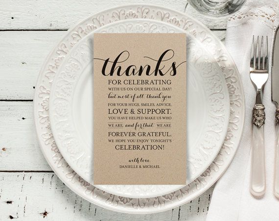 Wedding Thank You Printable Template By BlissPaperBoutique