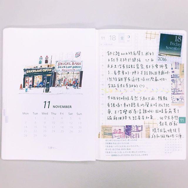 #ほぼ日手帳 #ほぼ #Hobonichi #Hobo #diary #手帳 #日記 #maskingtape #washitape #紙膠帶 #文具