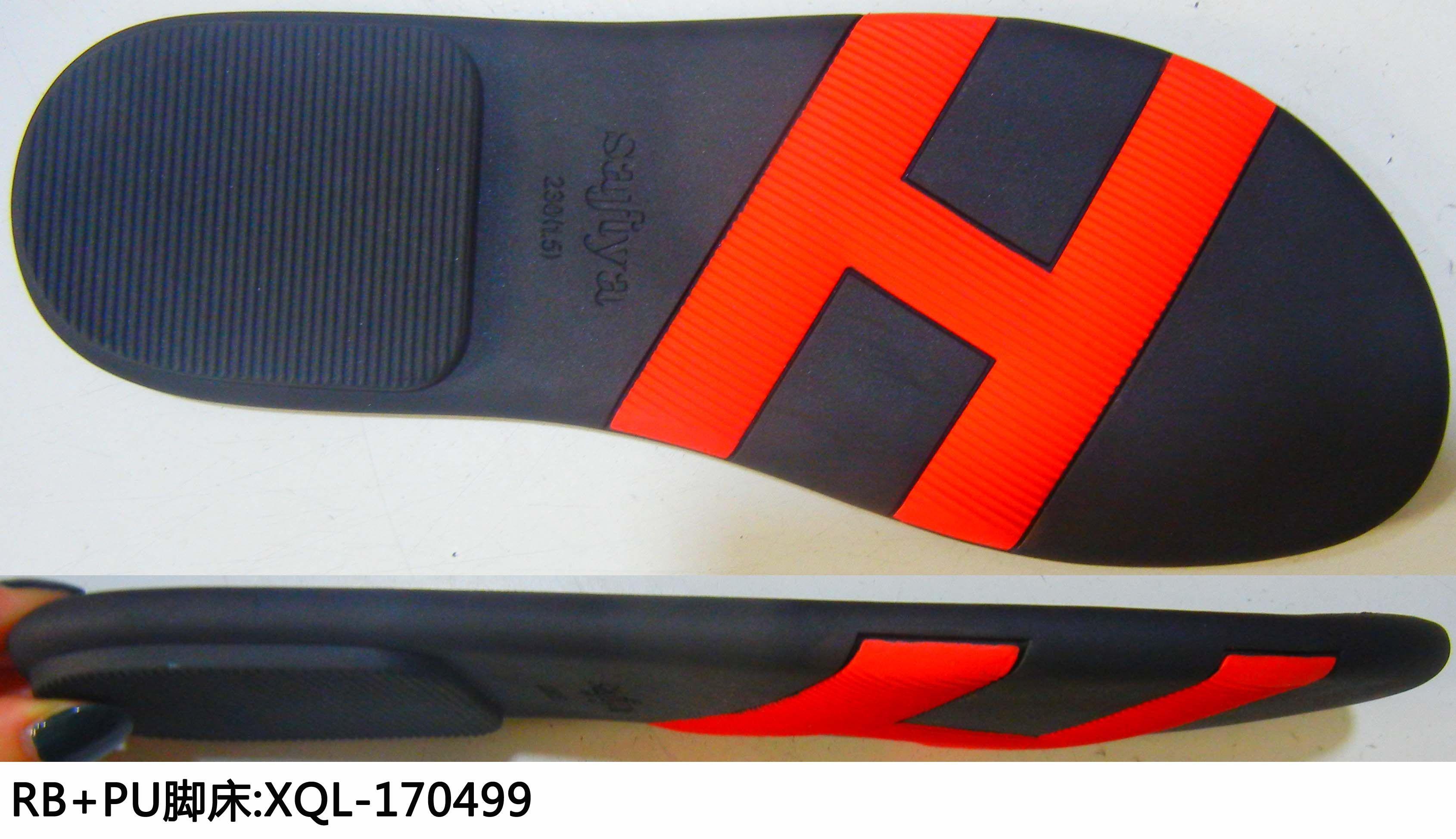 High Density Rubber Shoe Sole Sheet Rubber Shoes Black Sports Shoes Rubber
