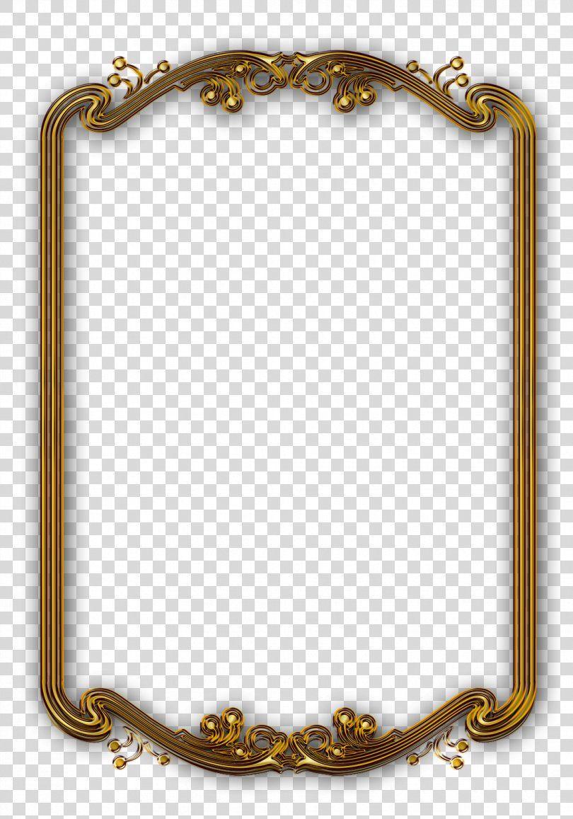 Picture Frame Frame Line Classical Gold Frame Png Picture Frames Border Computer Graphics Film Frame Gold Frame Gold Frame Frame Clipart Frame