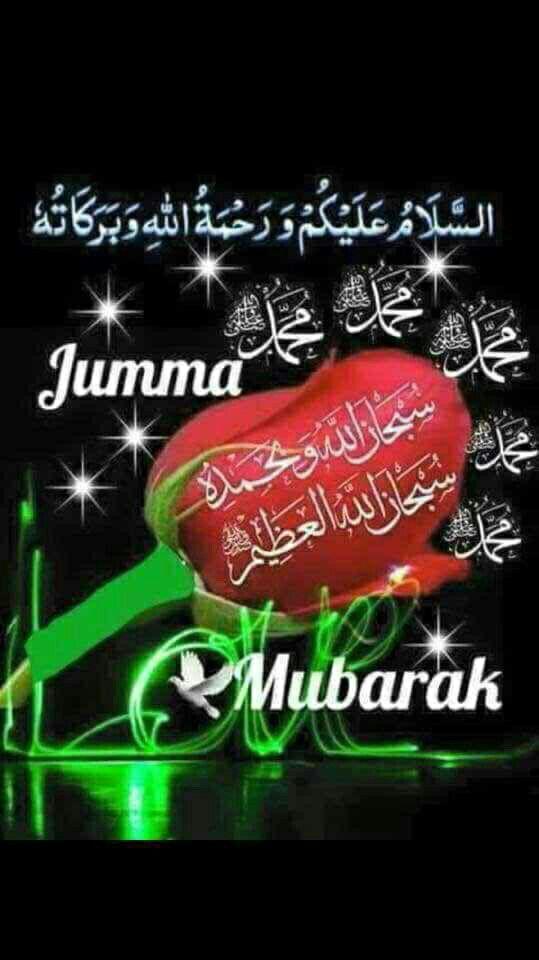 Pin by iq m on greetings pinterest jumma mubarak islam and islamic m4hsunfo