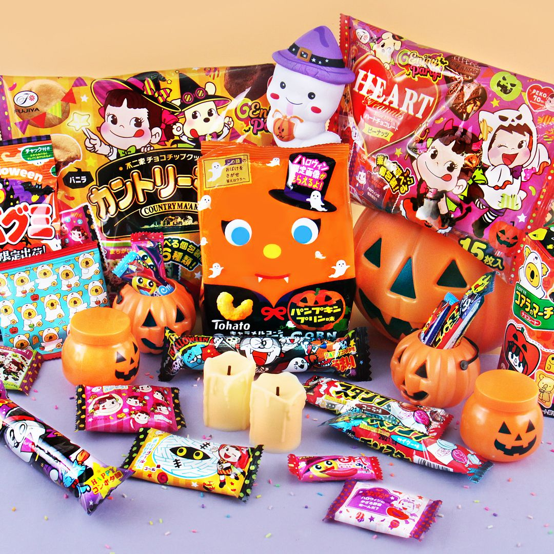 Japanese Treats For Halloween 2020 👻 Kawaii fy your Halloween with these spookily cute Japanese
