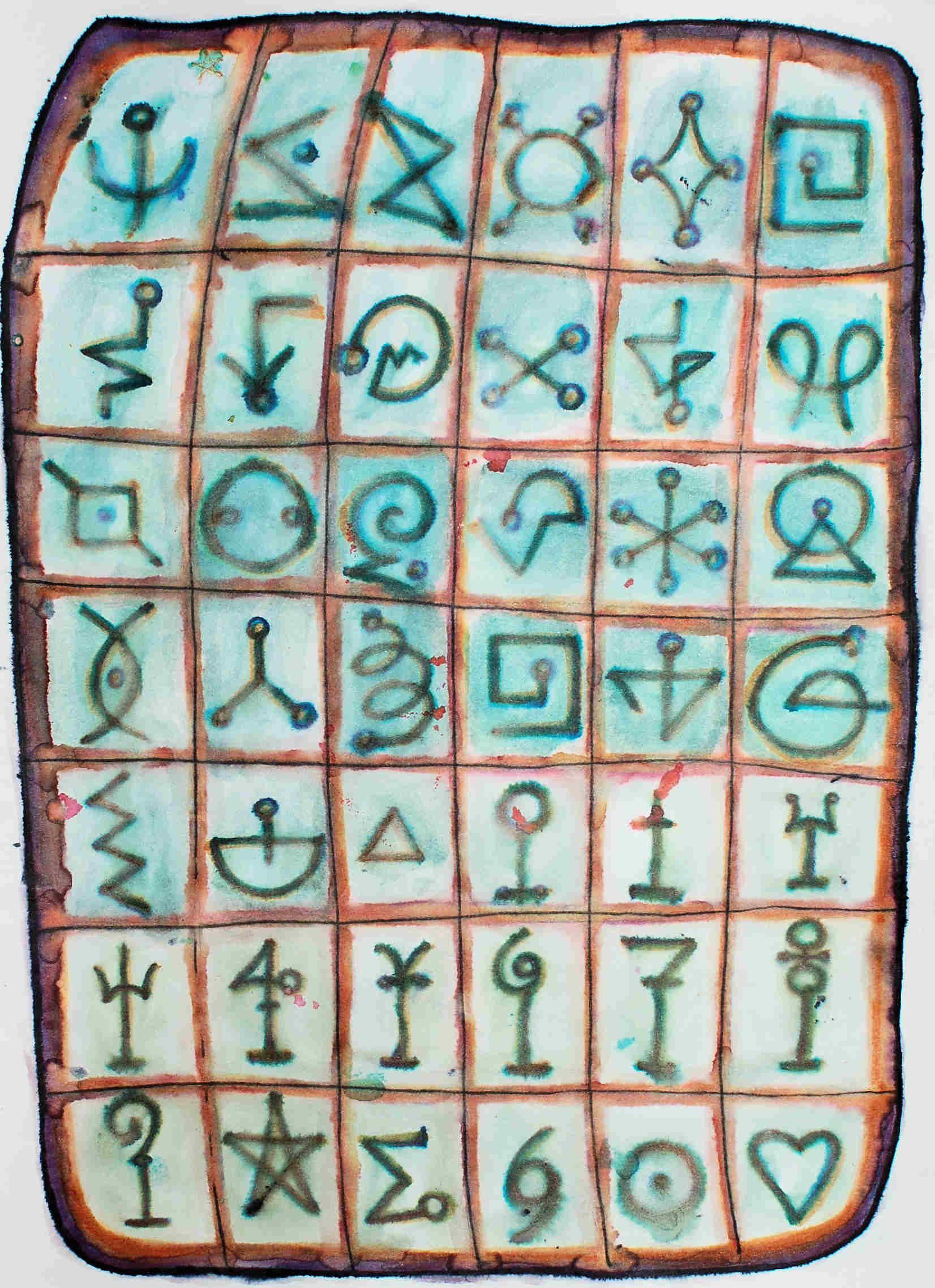 Alien-Alphabet