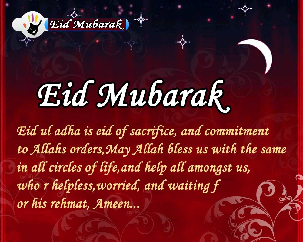Sacrifice Eid Al Adha Quotes Best Images Eid Ul Adha Eid