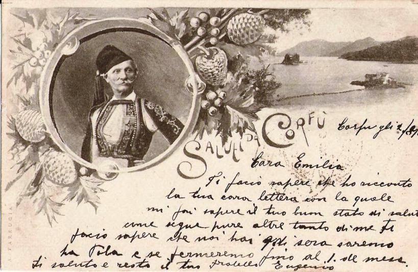Corfù postcard