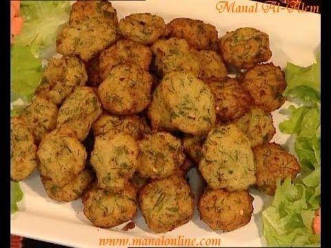أقراص البطاطس بالأعشاب مطبخ منال العالم Recipes Arabic Food Cooking